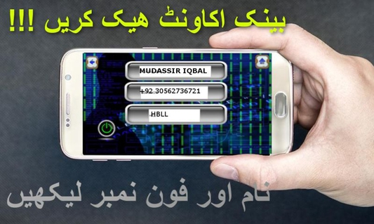 BANK ACCOUNT HACK PRANK (com SPARKAPPSS bankacounthackprnk