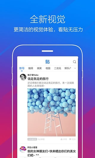 baidu root 5.3 1 apk download