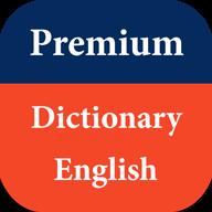 LDOCE Premium
