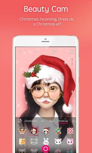 Pitu (com tencent ttpic) 5 7 4 2224 APK Bixar - Android APK