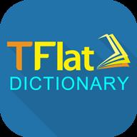 Từ Điển TFlat