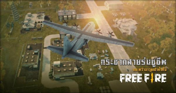 Free Fire (com dts freefireth) 1 38 2 APK + Mod+ Obb Download