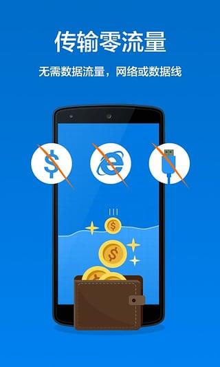 SHAREit (com lenovo anyshare) 3 9 38 APK Download - Android