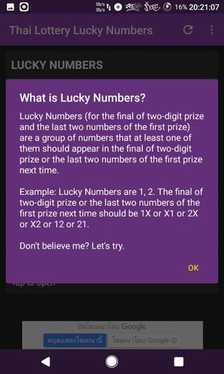 Thai Lottery Lucky Numbers (com chornerman thailotteryluckynumbers