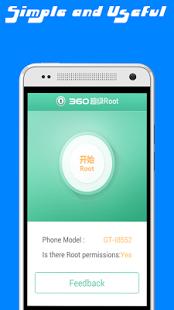 360超级ROOT (com qihoo permroot) 1 6 APK Download - Android